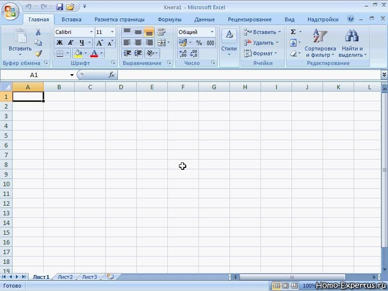 MS_EXCEL_2007_repetitor